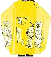 Перукарня дитяча накидка жовта Eurostil 120x95 см.
