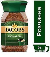 Розчинна кава Jacobs Monarch 190г