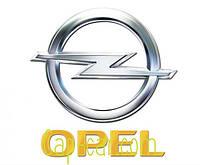 3D Наклейки для дисків Opel 65мм ( Опель )
