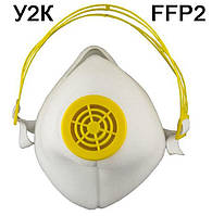 Респиратор маска У2К FFP2/N95 с медицинской тканью (зажим для переносицы клапан удобный фиксатор на голове)