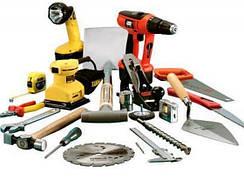 Інструменти, обладнання
