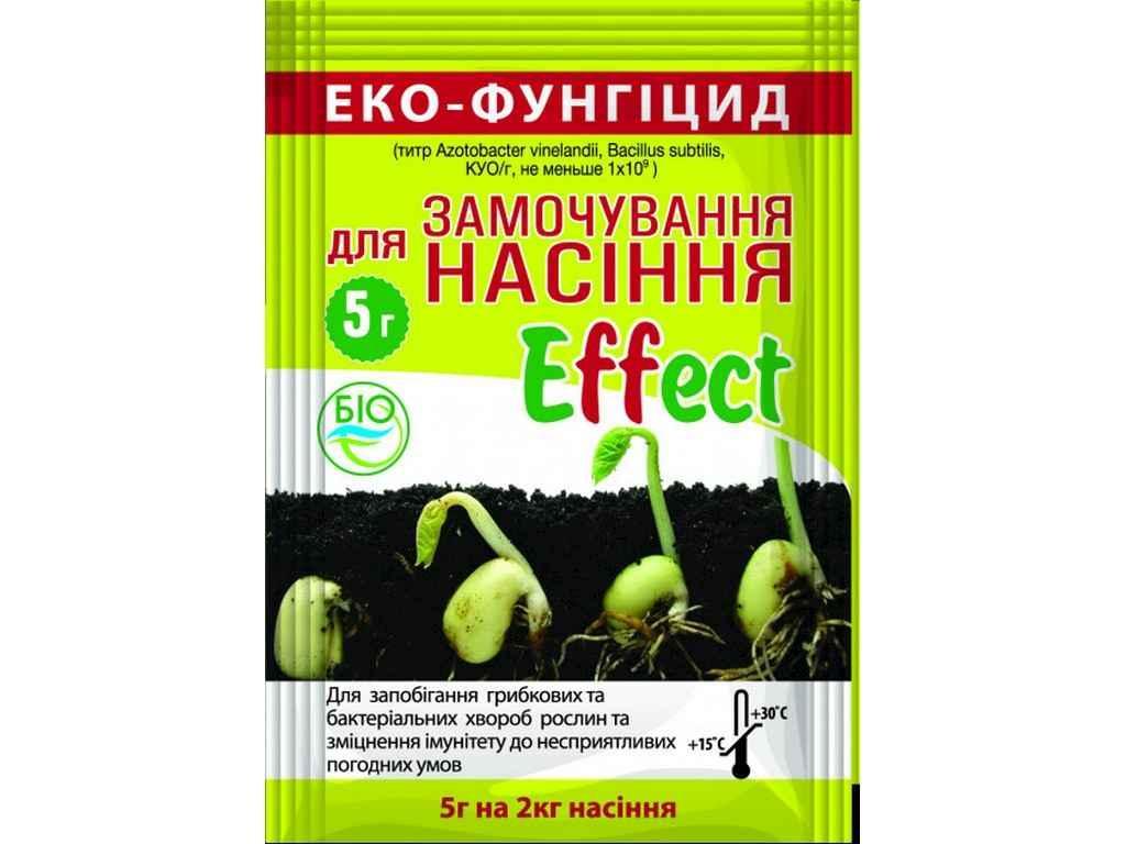 Препарат еко-фунгіцид Effect для замочування насіння 5 г ТМ БІОХІМСЕРВІС
