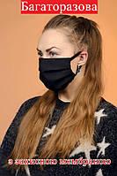 Маска защитная для лица многоразовая с мембраной