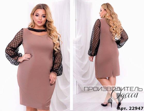 """Великолепное женское платье с шикарными рукавчиками, ткань """"Трикотаж с напылением"""" 50 размер, фото 2"""