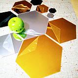 Комплект акрилових дзеркал «Соти» 50 шт. 46×40×23×1 мм срібло, фото 10
