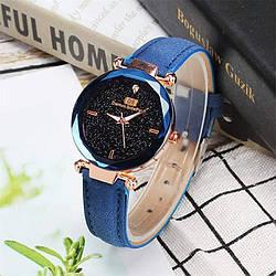 Яркие часы женские DS звёздное небо синие