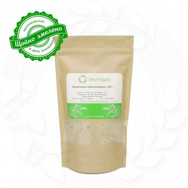Мука грецкого ореха 0,25 кг сертифицированная без ГМО изготавливается путем измельчения ореховой массы