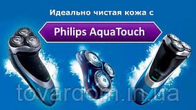 Электробритва Philips AT 756