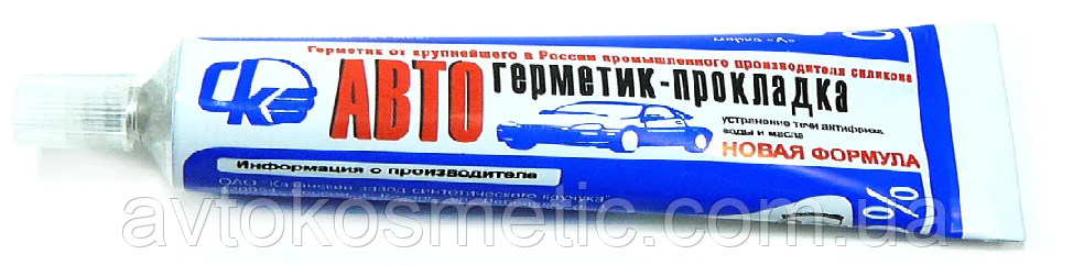 Автогерметик прокладка Казанский 60 гр
