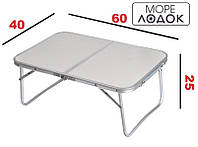 Стол складной для снастей, рыбалки Ranger RA 1826 , стол складной (60*40*25 см), столик складной в палатку.