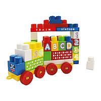 Развивающий детский конструктор DOLU блоки 45 элементов (5027)