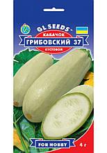 Кабачок Грибовский 20 грамм 3 грамма