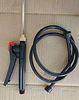 Штанга телескопическая  3м для опрыскивателя удлинитель  удочка