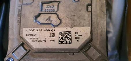 Правая Daytime Running Light для Jeep Cherokee KL 2014-2018 Новые. 68157102AQ Джип Чероки (КЛ) + кронштейн, фото 2