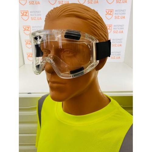 Закрытые защитные очки с прозрачной линзой GB028. ARTMAS В НАЛИЧИИ