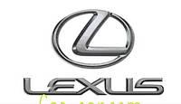3D Наклейки для дисків Lexus 65мм ( Лексус )