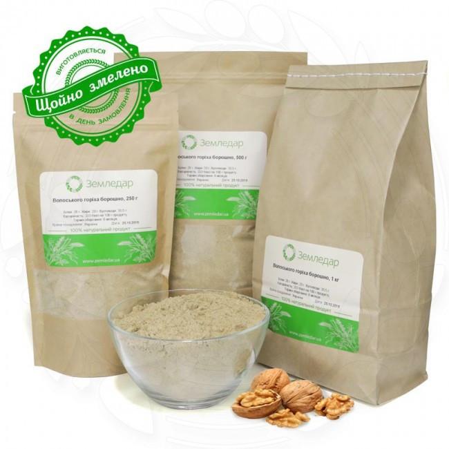 Мука грецкого ореха 100 кг сертифицированная без ГМО изготавливается путем измельчения ореховой массы