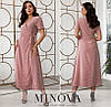 Облегченное платье женское на запах (3 цвета) ОМ/-841 - Пудровый