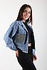 Джинсова куртка, фото 4