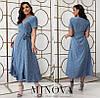 Полегшене сукня жіноча на запах (3 кольори) ОМ/-841 - Джинсовий