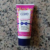 Крем для рук масло кокоса Avon Care 30 ml