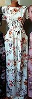 Длинное летние платье размеры  44-46,48-50,52-54,56-58,62-64