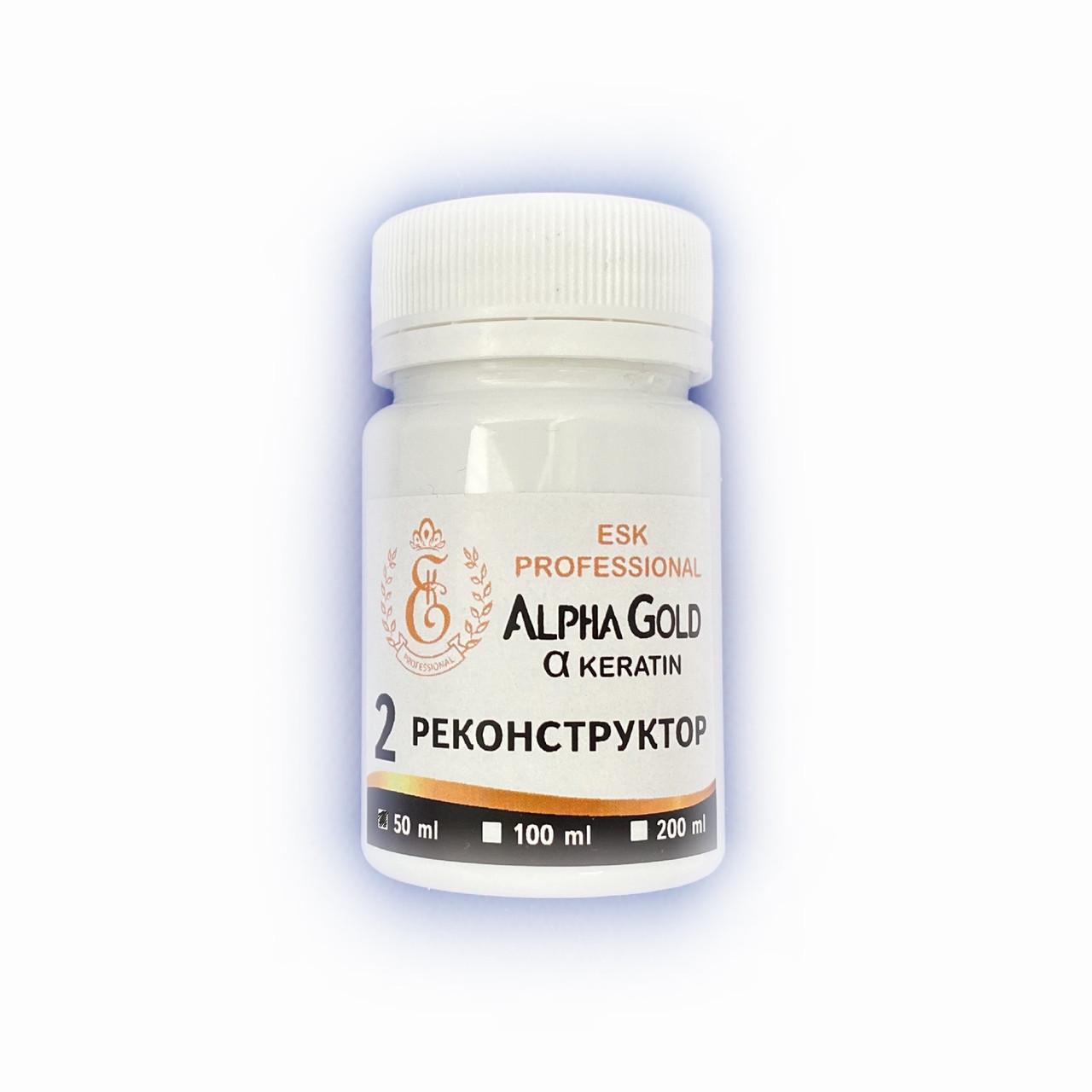 Нанопластика для волос Alpha Gold ESK Professional, 50 мл