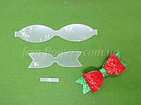 Шаблон пластиковый для создания бантика
