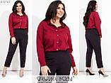 Брючний костюм жіночий Блуза і брюки Супер софт Розмір 48 50 52 54 56 58 60 62 В наявності 6 кольорів, фото 4