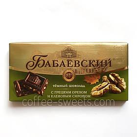 Шоколад Бабаевский 100г темный с грецким орехом и кленовым сиропом