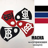 Маска многоразовая (защитная) из фибры. Пр-во - Украина.