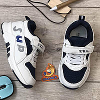 Детские белые кроссовки СКАЗКА для мальчика 21размер (дитячі кросівки для хлопчика)