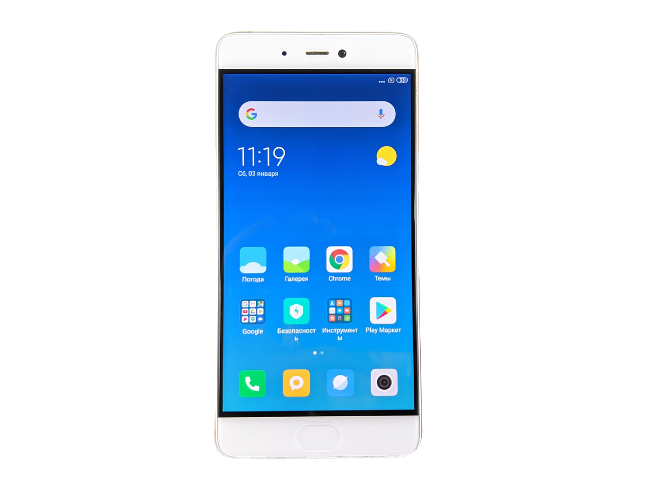Xiaomi Mi5s 3/64 Gold Grade B2 Б/У