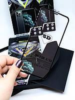 Защитное стекло 5D PREMIUM для  Iphone X/XS/11 Pro Black