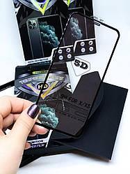 Захисне скло 5D PREMIUM для Iphone X/XS/11 Pro Black