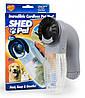 Машинка для вычесывания шерсти у собак и кошек Shed Pal