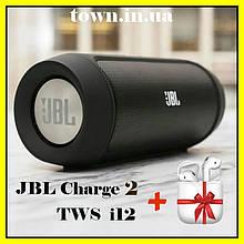 Портативная беспроводная Bluetooth колонка JBL Charge 2+ (реплика) + Беспроводные наушники TWS I12