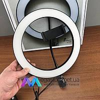 Селфи кольцо лампа с держателем для телефона LED подсветкой 25 см профессиональная кольцевая светодиодна, фото 1