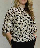 Нарядная шифоновая блуза, черно-белая, с принтом, классическая деловая повседневная под женские брюки спортшик