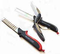 Многофункциональный нож-ножницы