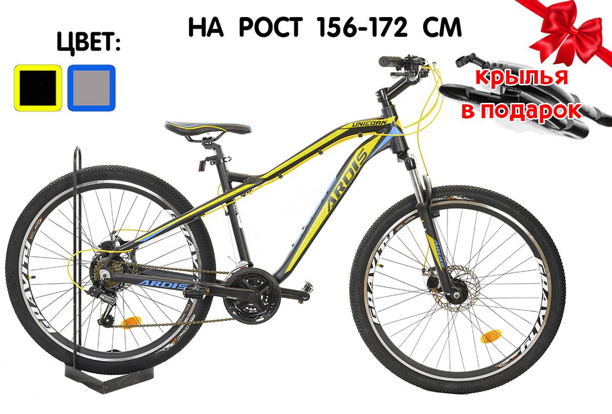 """Горный велосипед 27,5"""" Ardis Unicorn"""