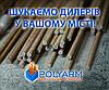Арматура композитная Polyarm 8 mm. Для фундамента