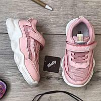 Детские розовые кроссовки WeeStep для девочки 22-26 размер (дитячі кросівки для дівчинки)