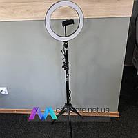 Селфи кольцо лампа на штативе с держателем для телефона LED подсветкой 25 см профессиональная светодиодн