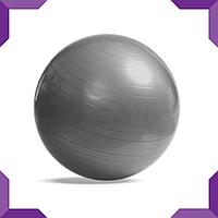 Мяч для фитнеса, фитбол 75см глянец + насос(цвета в ассортименте)