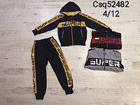 Трикотажный костюм 2 в 1 для мальчика, MR.DAVID, 6 лет,  № CSQ-52482