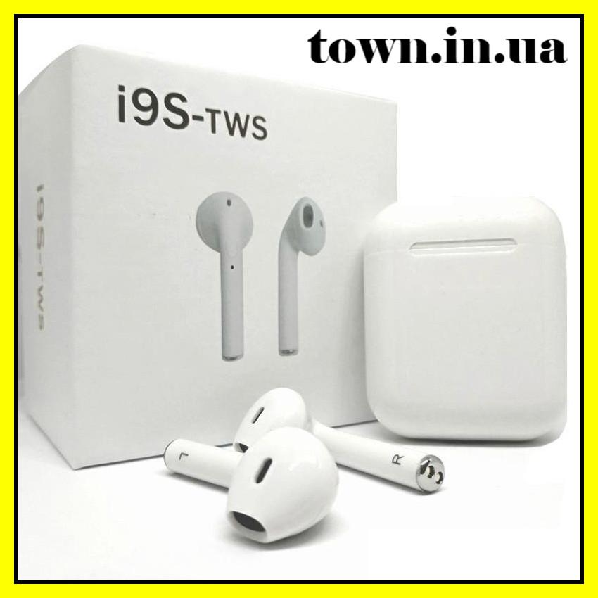 Беспроводные Bluetooth наушники iFans I9S. Наушники HBQ i9s TWS