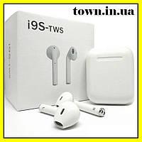 Беспроводные Bluetooth наушники iFans I9S. Наушники HBQ i9s TWS, фото 1