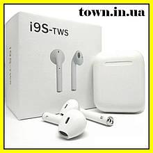 Бездротові Bluetooth-навушники iFans I9S. Навушники HBQ i9s TWS