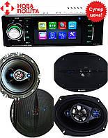 Крутой Бюджетный набор Авто-Звука с Магнитолой Pioneer 4514B + овалы + круглые 16 см+ ПОДАРОК!, фото 1